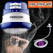Horizon Electric Hot Water Shower only hade- Blue and white