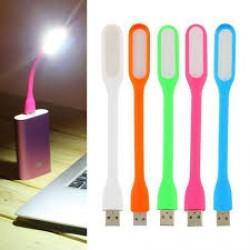 USB LED Portable Lamp