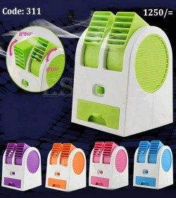 Duble Gear Air Cooler Fan - 2539