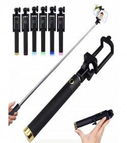 Rechargeable Wireless Selfie Stick - 3527