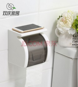 Magic Flexible Waterproof Toilet Paper Holder - 2597