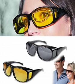HD Day & Night Vision Wrap Around Glassess- 3512
