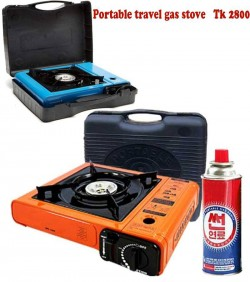 Portable Travel Gas Stove gd1181