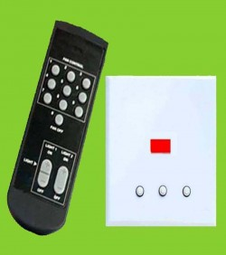 Remote Control Switch - 2575