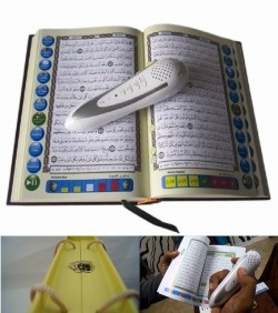 ???? Digital Quran learning pen - 3524