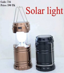 Solar Rechargeable Camping Light - 3519