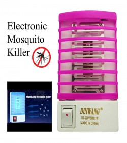 Electric Mosquito Killer Night Lamp-pink
