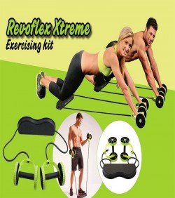 Revoflex Xtreme Workout Set