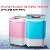 2 in 1 mini compact Cloth and shoe laundry washing machine