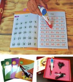 Digital Baby's Teacher - 4528